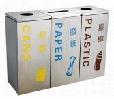 三聯分類環保回收桶