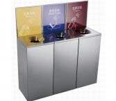 三聯分類環保回收桶(叭口)