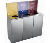 三聯分類環保回收桶(方口)