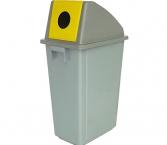 塑膠分類回收桶(鋁罐類)