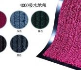 3M Carpet 4000