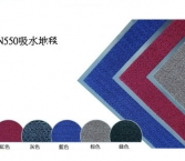 3M Carpet N550